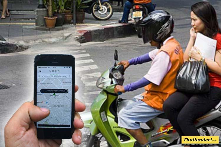 urban driver application